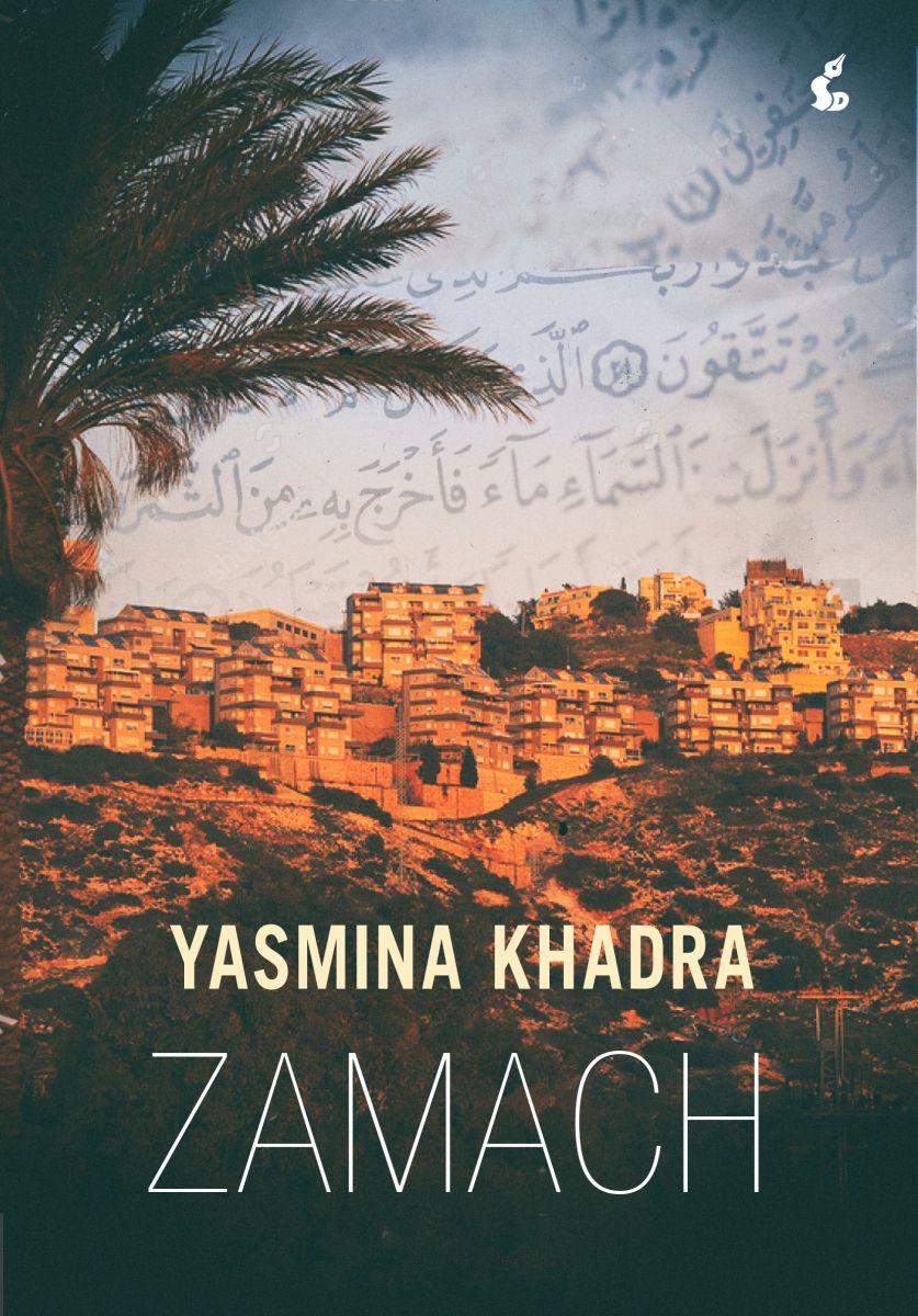 Pierwsze spotkanie z twórczością Yasminy Khadry