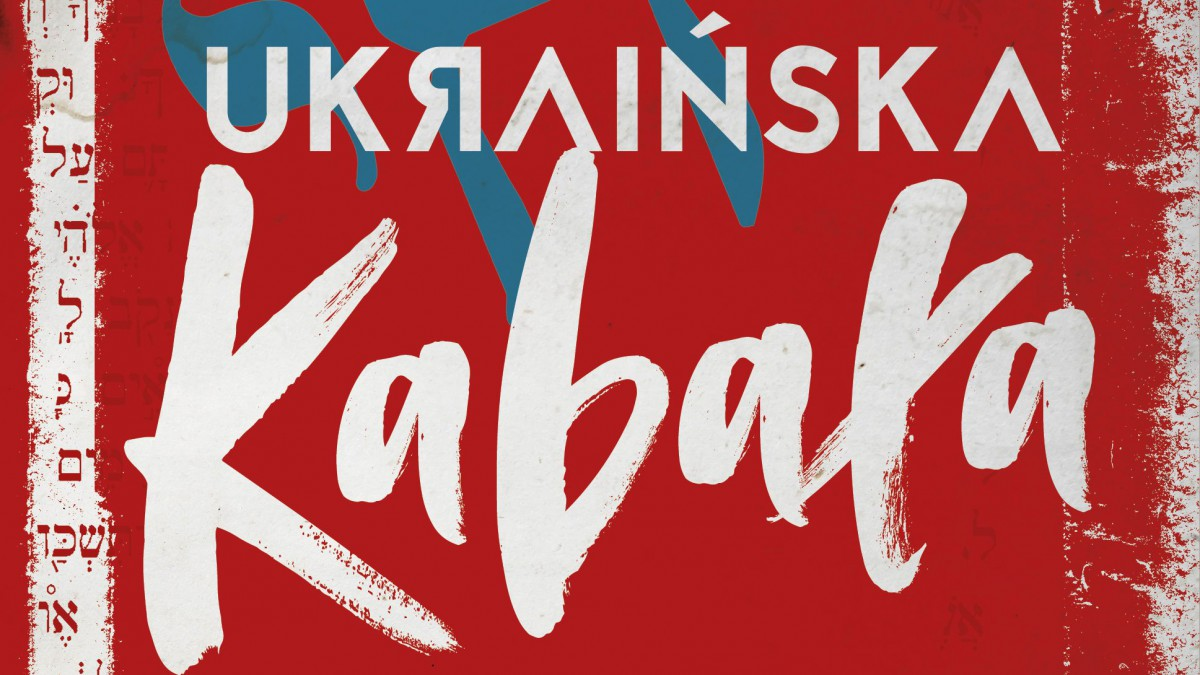 """""""Ukraińska kabała"""" bawi i daje do myślenia"""